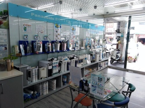 alkaline water machine store taiwan